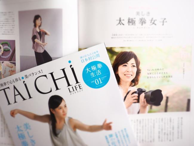 TAI CHI LIFE (タイチ ライフ) 』